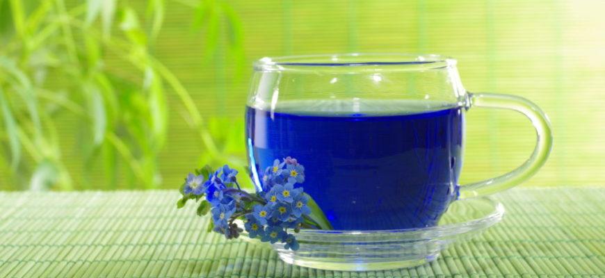 Синий тайский чай
